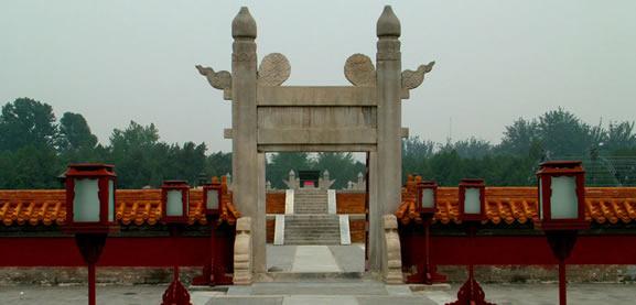 Chinesische Tierkreiszeichen - Temple of Earth